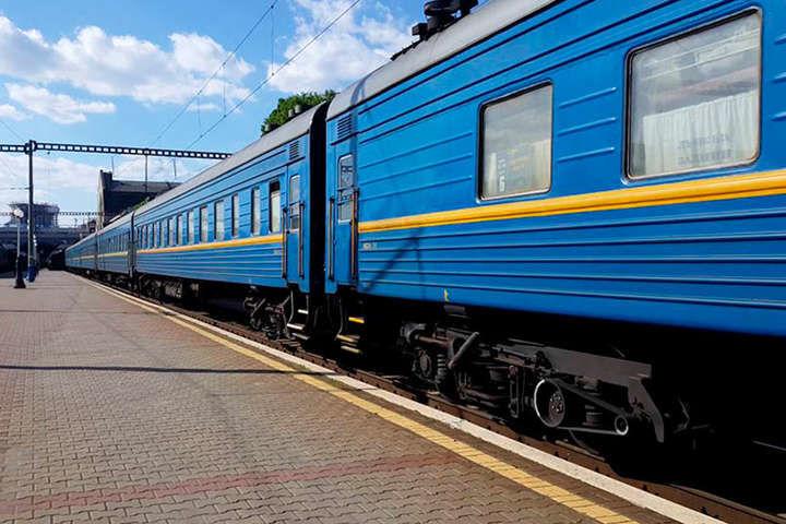 """""""Укрзалізниця"""" припинила продаж квитків на деякі поїзди"""
