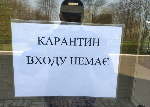 Карантин в Україні продовжують ще на 2 місяці