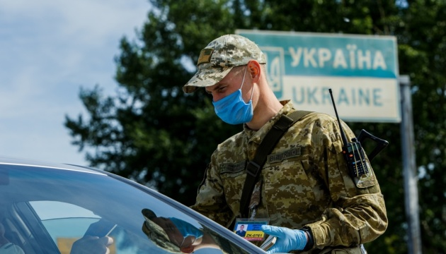Україна закриє кордон для іноземців до кінця вересня