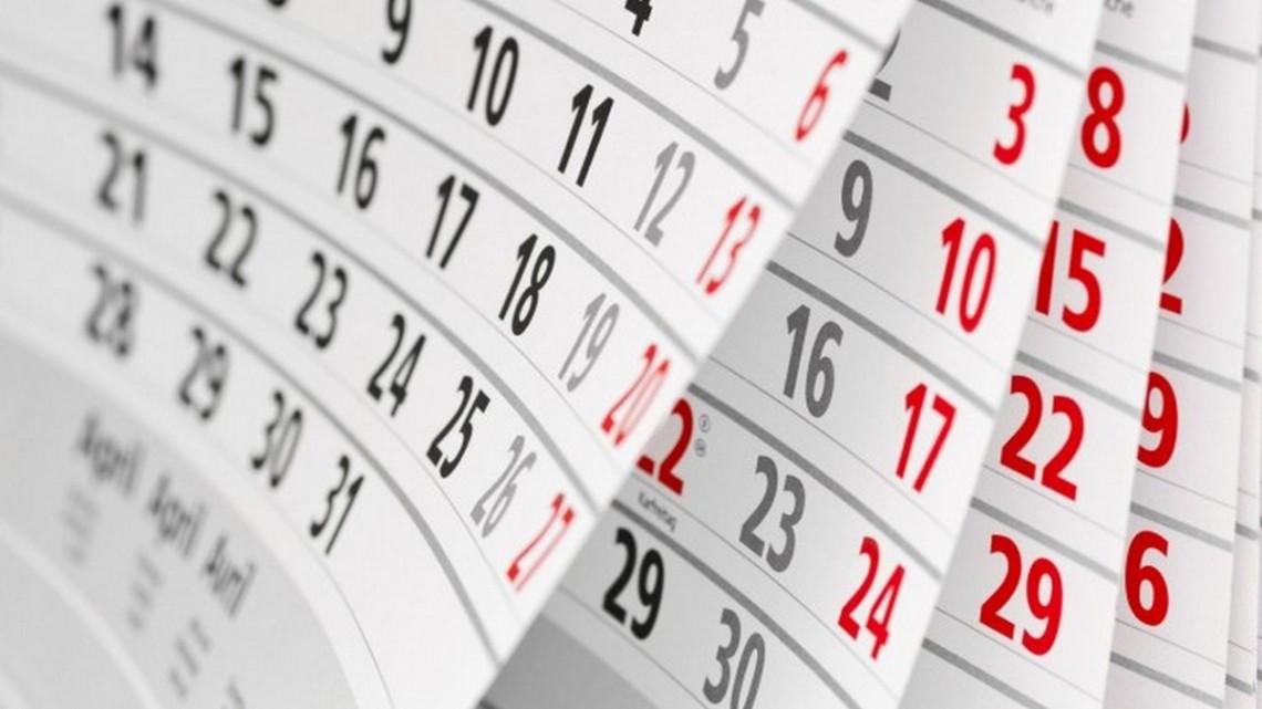 Вихідні та святкові дні у 2021 році