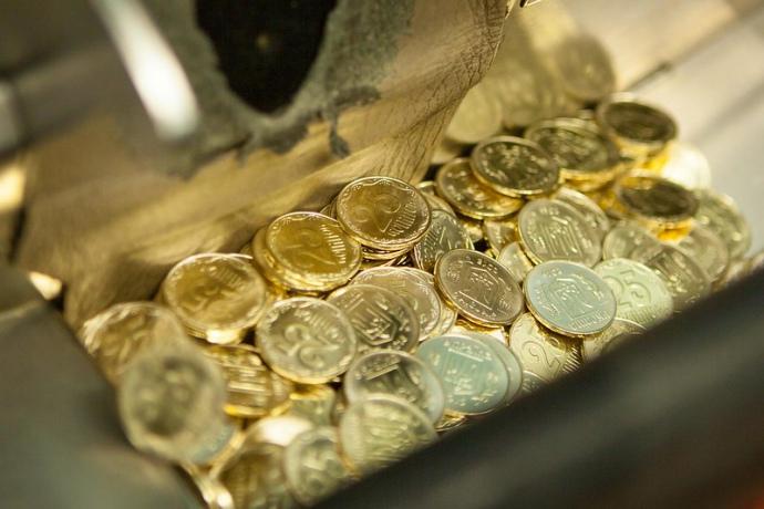 Монети номіналом 25 копійок виводять з обігу