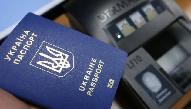 Міграційна служба призупиняє прийом громадян