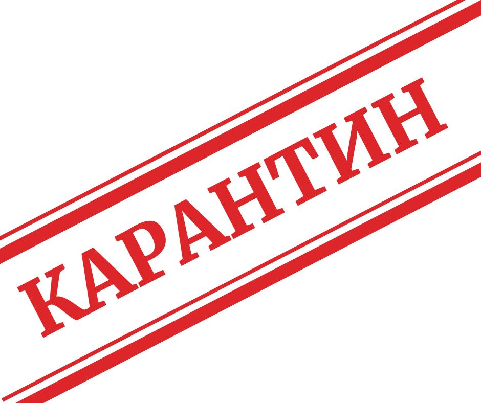 Мукачівський район потрапив до помаранчевої зони карантину: нові обмеження та заборони