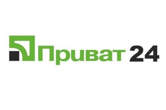 """У частини українців перестав працювати """"Приват24"""""""