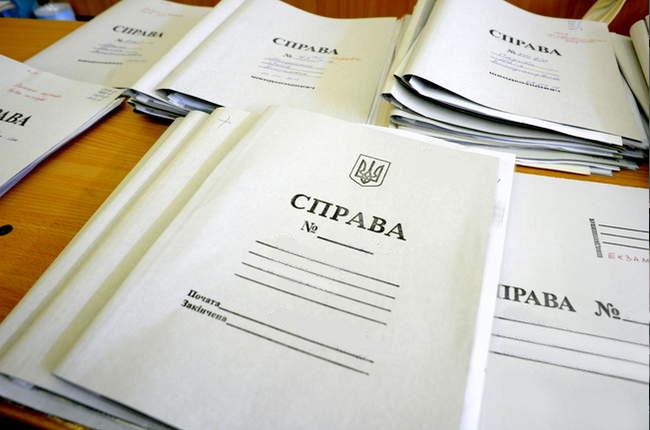 Прокуратура відкрила кримінальне провадження стосовно закарпатських митників