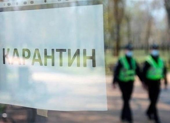 Що відсьогодні заборонено в Ужгороді, Мукачеві та кількох районах Закарпаття