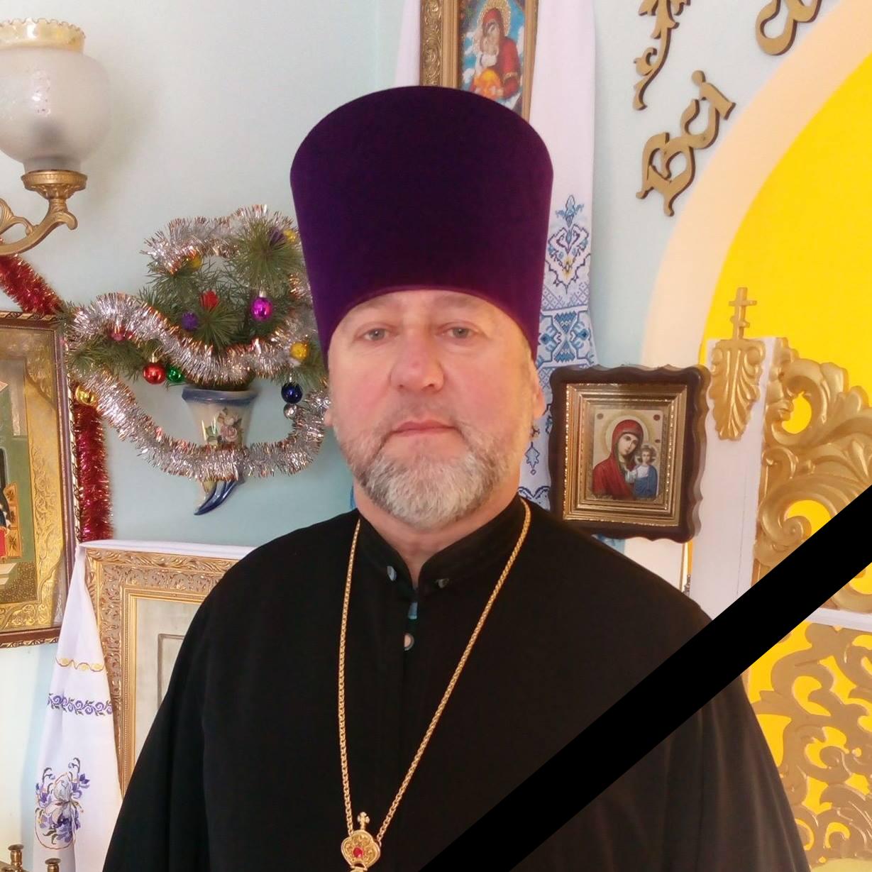 Закарпатському священнику після служби стало зле. Він помер