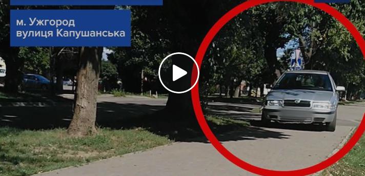 Патрульні притягують до відповідальності водіїв за порушення, які зафіксували очевидці