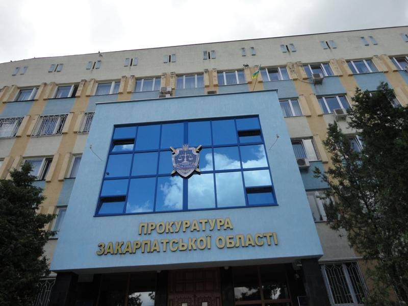 Незаконне виділення земель в Ужгороді: прокуратура розпочала кримінальні провадження