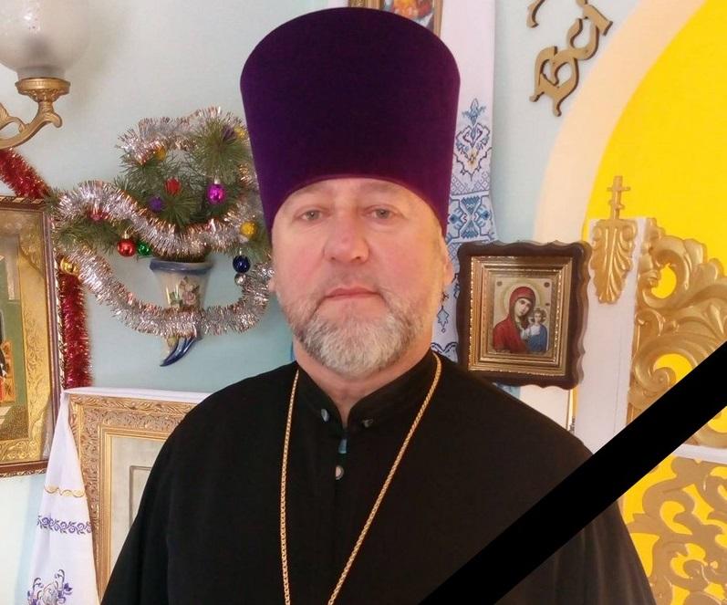 Поховали священника, який раптово помер на Закарпатті