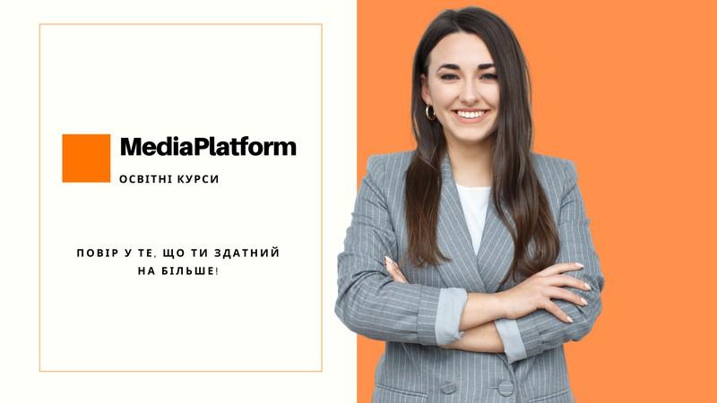 У Мукачеві запрацює медіашкола для дітей та дорослих