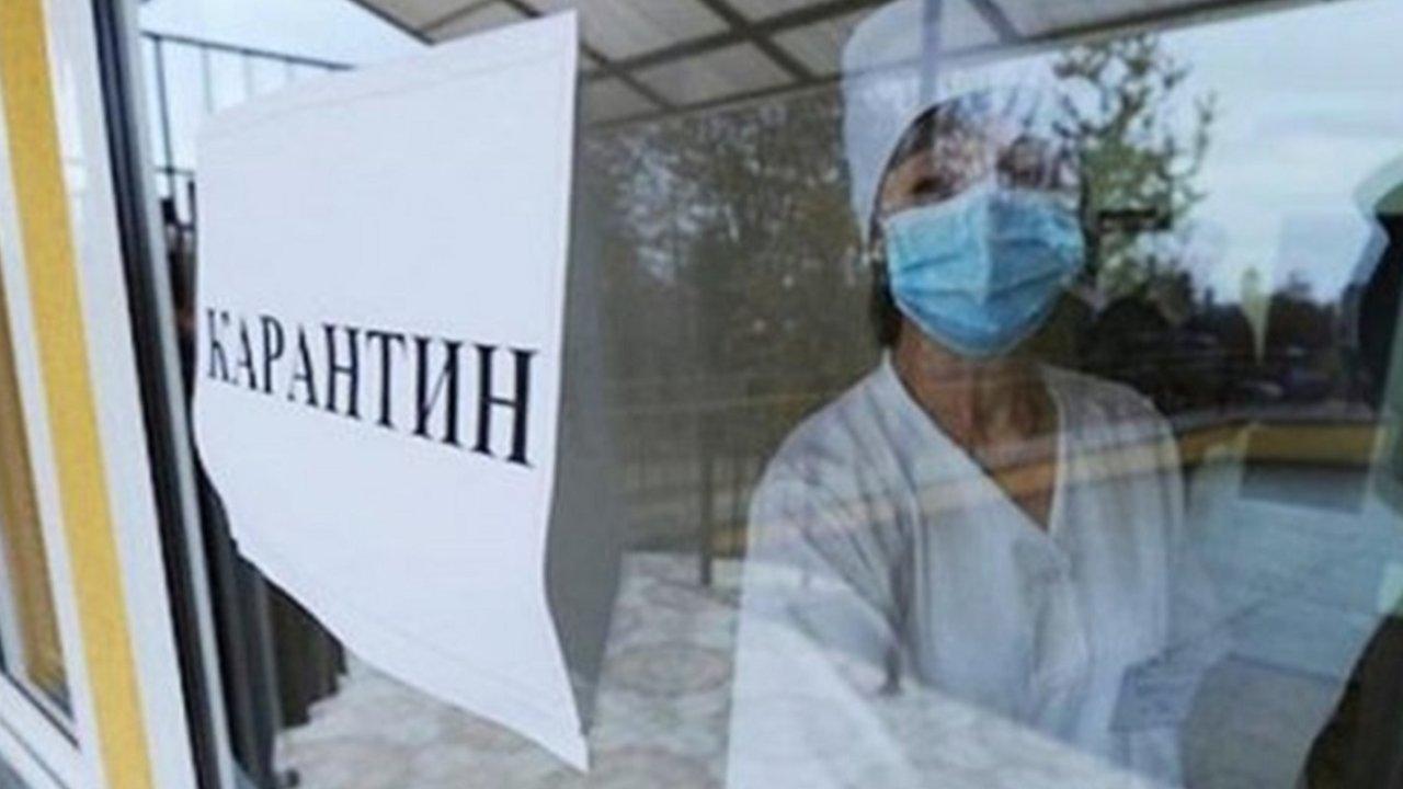 МОЗ назвало, за яких умов по всій Україні можуть запровадити червону зону карантину