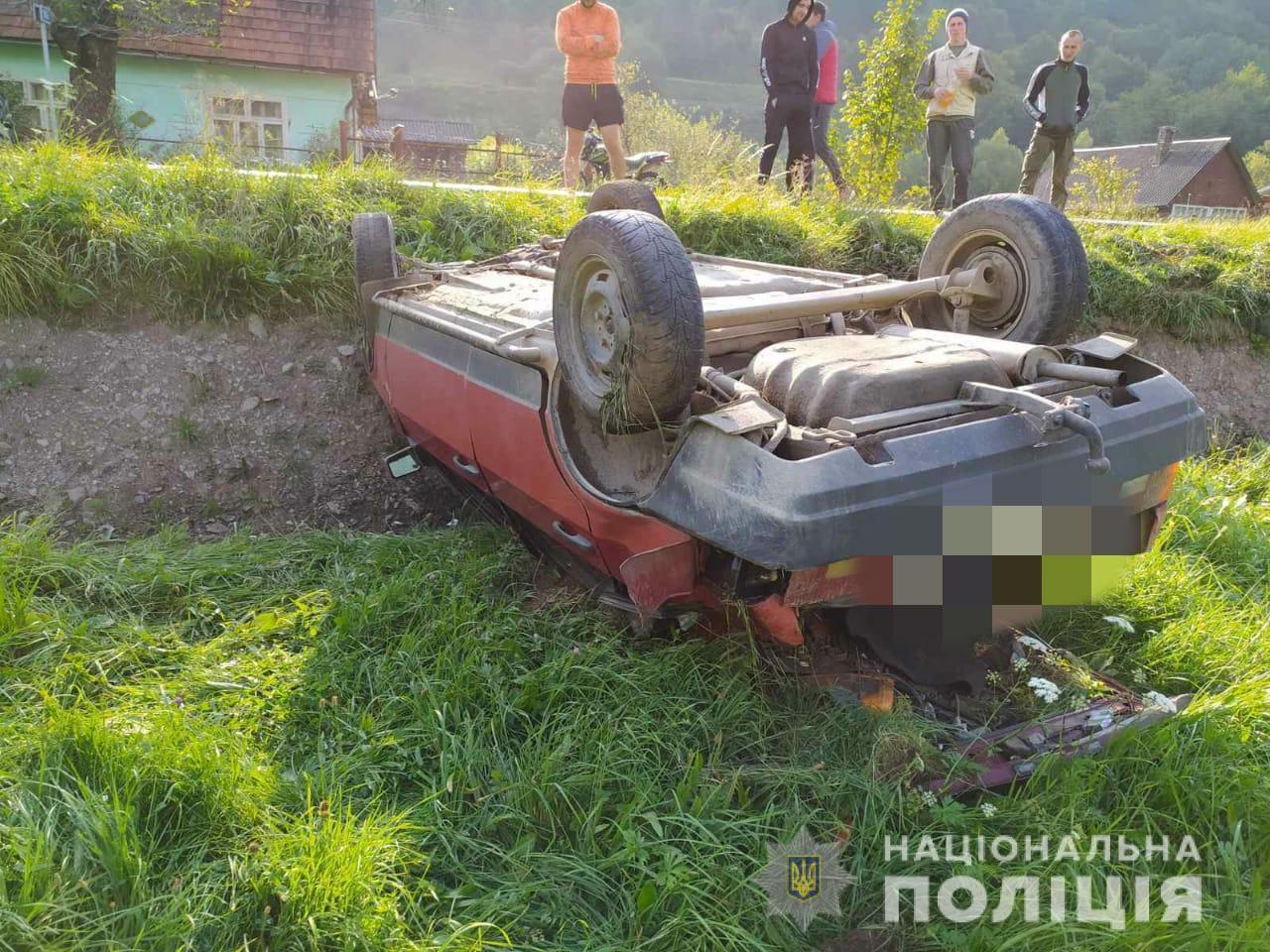 На Рахівщині неповнолітні хлопці скоїли аварію