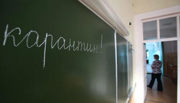 Ще в одній школі на Закарпатті виявили коронавірус в учнів: на карантин відправили два класи