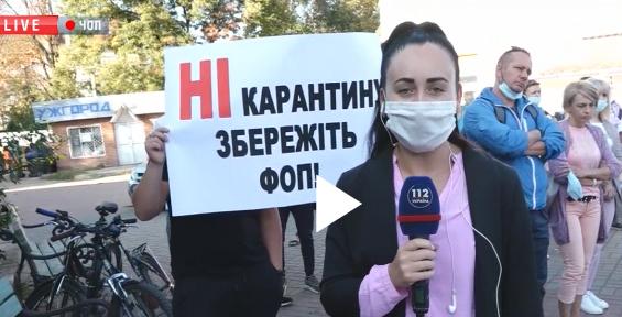 У Чопі люди вийшли на протест через введений у місті жорсткий карантин