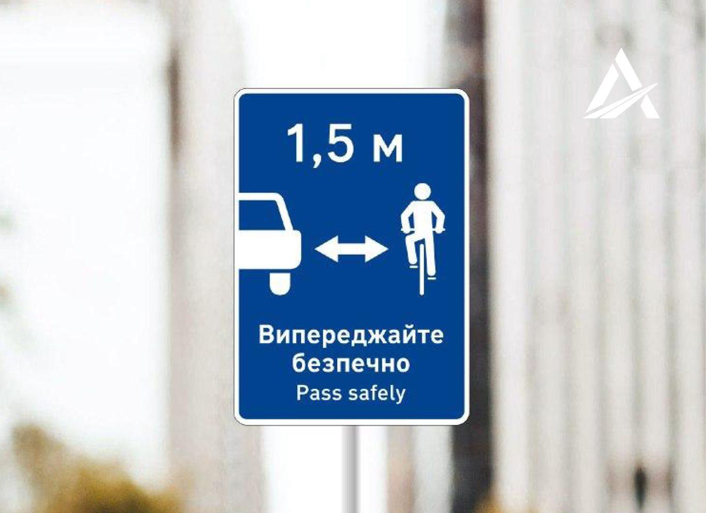 В Україні з'явився новий дорожній знак: що він означає та де встановлений