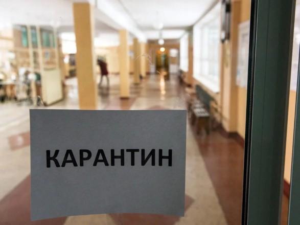 Ще у двох школах Закарпаття в учнів підозрюють коронавірус