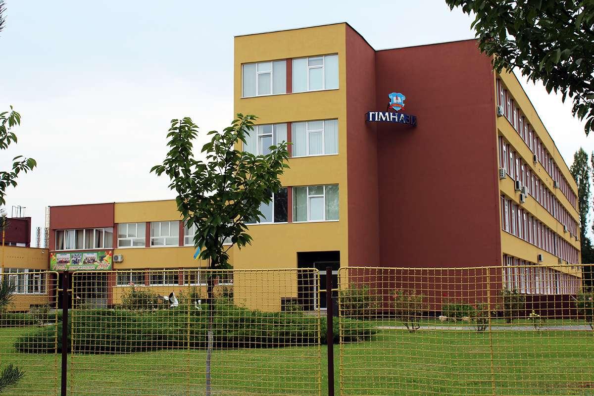 Класичну гімназію в Ужгороді перевели на дистанційне навчання