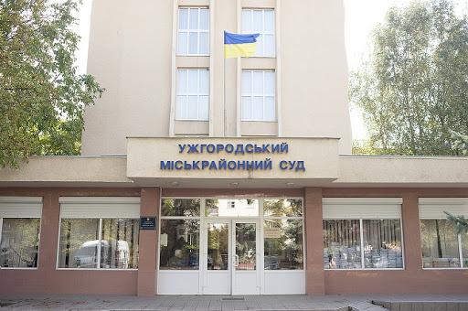 У працівника Ужгородського міськрайонного суду виявили COVID-19
