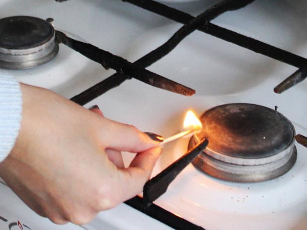Понад 1000 абонентів на Свалявщині залишились без газу