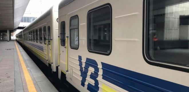"""Шокуючий інцидент у поїзді """"Київ-Ужгород"""": Укрзалізниця завершила службову перевірку"""