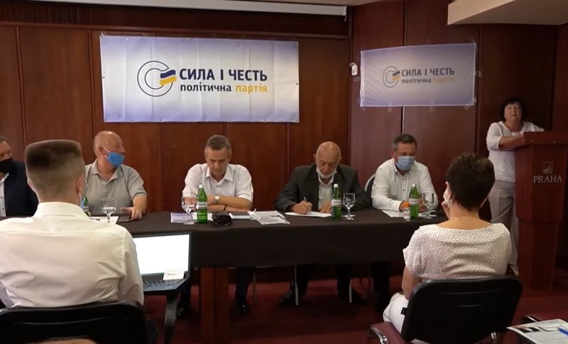"""В Ужгороді відбулась конференція обласного осередку партії """"Сила і честь"""""""