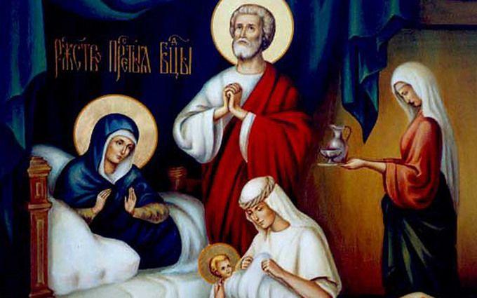 Різдво Пресвятої Богородиці: прикмети та заборони дня