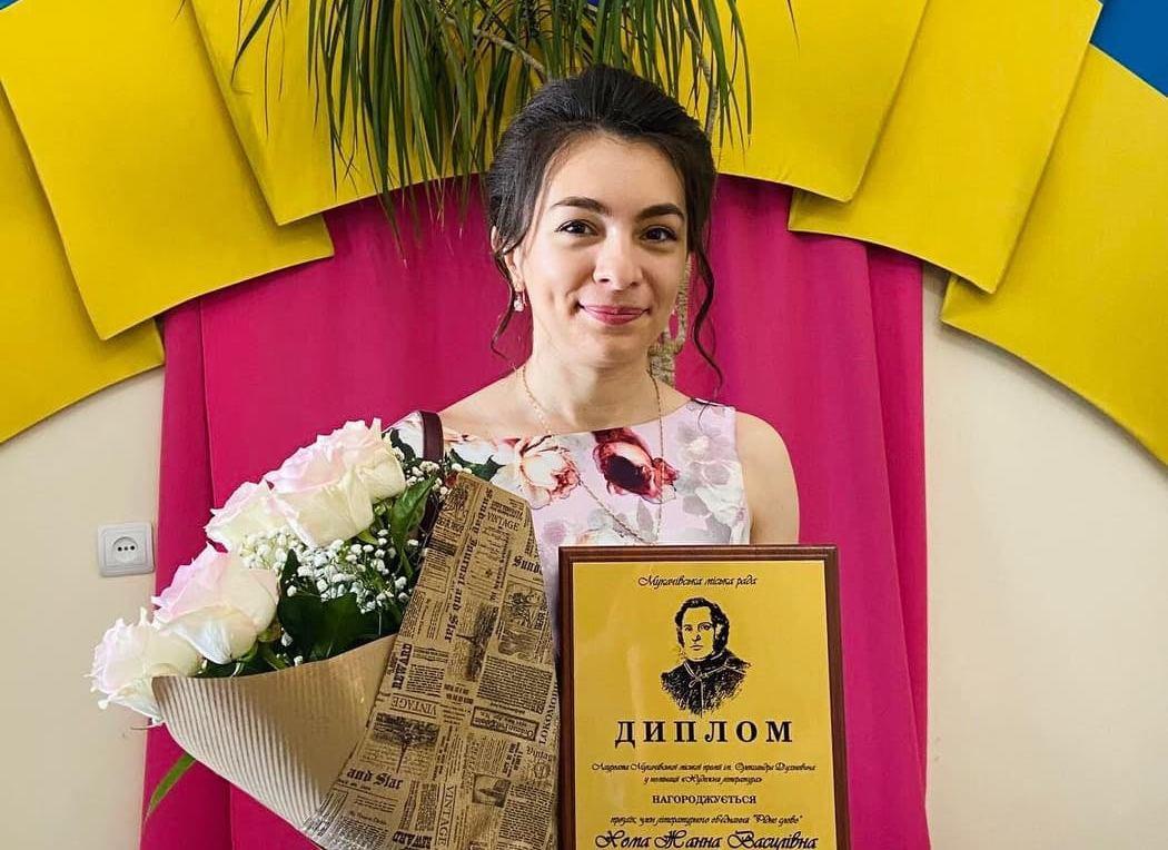 Вчителька з Мукачева перемогла в конкурсі педагогів-інноваторів