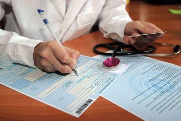 В Україні зріс розмір лікарняних