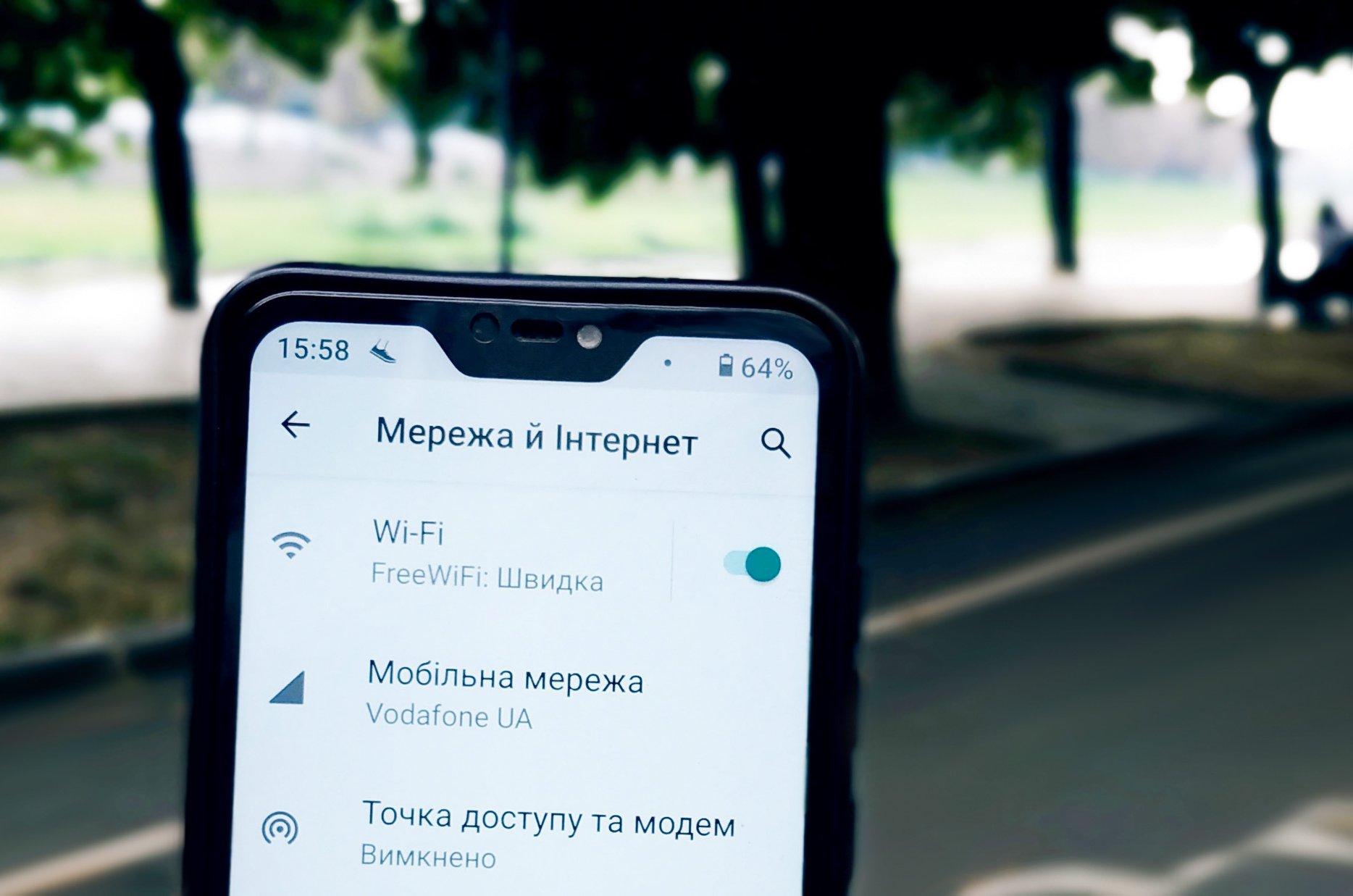 На набережній Незалежності в Ужгороді встановили безкоштовний Wi-Fi