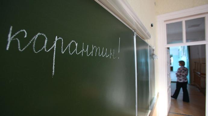 У Закарпатській ОДА озвучили термінове повідомлення