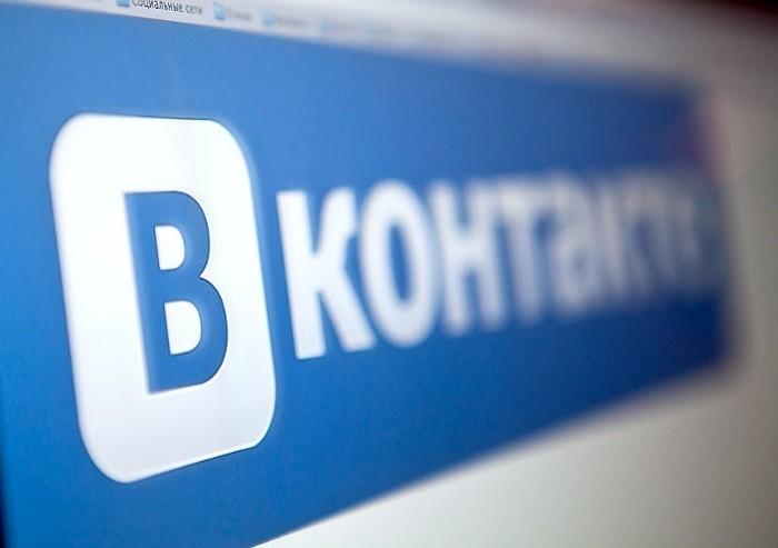 """Українці, які користуються """"ВКонтакте"""", будуть поставлені на облік у правоохоронних органах"""