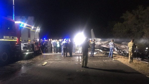 Україну сколихнула трагічна новина. У жахливій катастрофі загинуло понад 20 людей