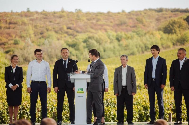 Президент України затвердив план розвитку Закарпаття та познайомився зі своєю місцевою командою