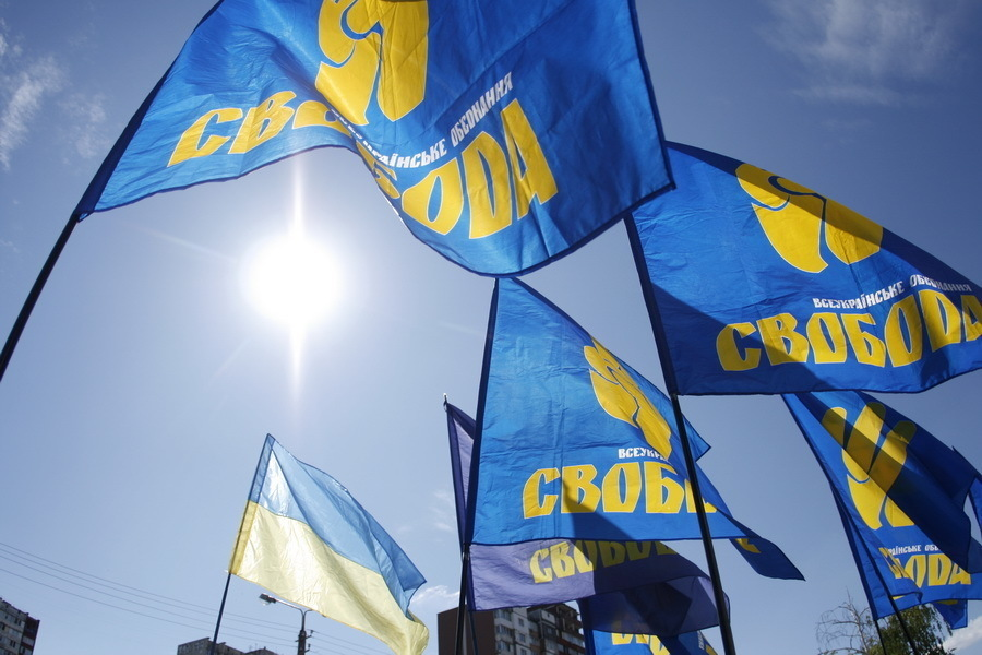 """Заява Закарпатської """"Свободи"""" щодо сприяння """"слуг народу"""" поверненню людей Януковича у владу через місцеві вибори"""