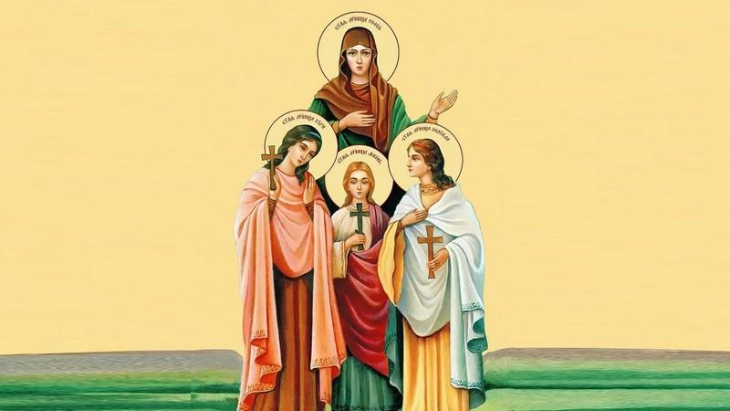 День святих Віри, Надії, Любові та Софії: традиції свята