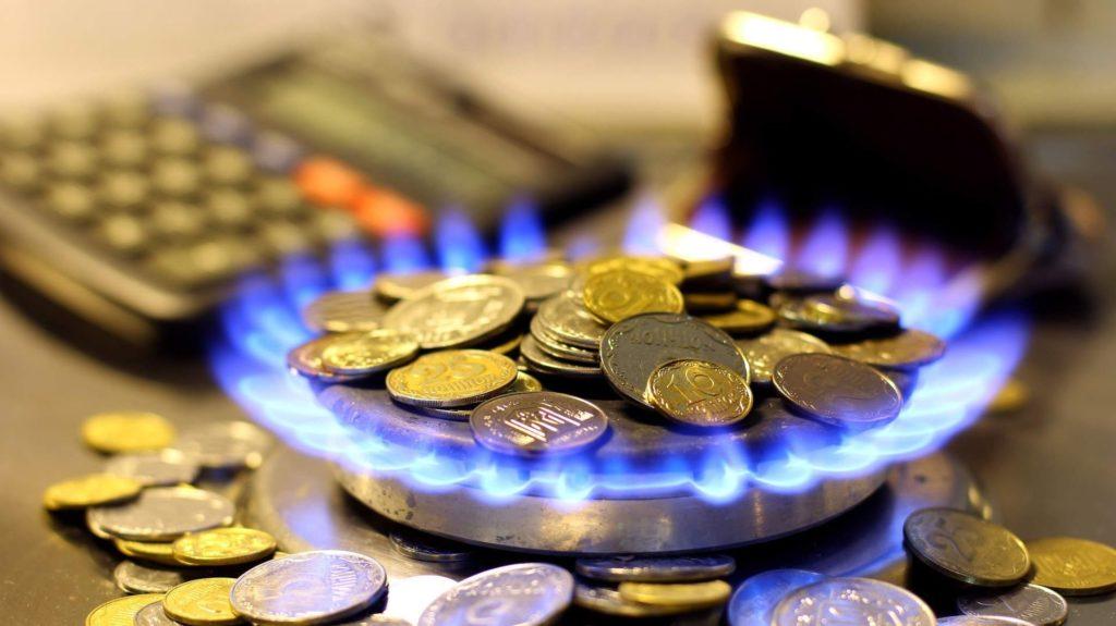 """""""Нафтогаз"""" назвав ціну на газ у жовтні"""