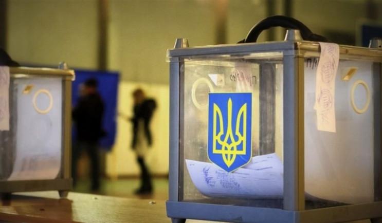Місцеві вибори в Україні можуть перенести? Названо єдину умову