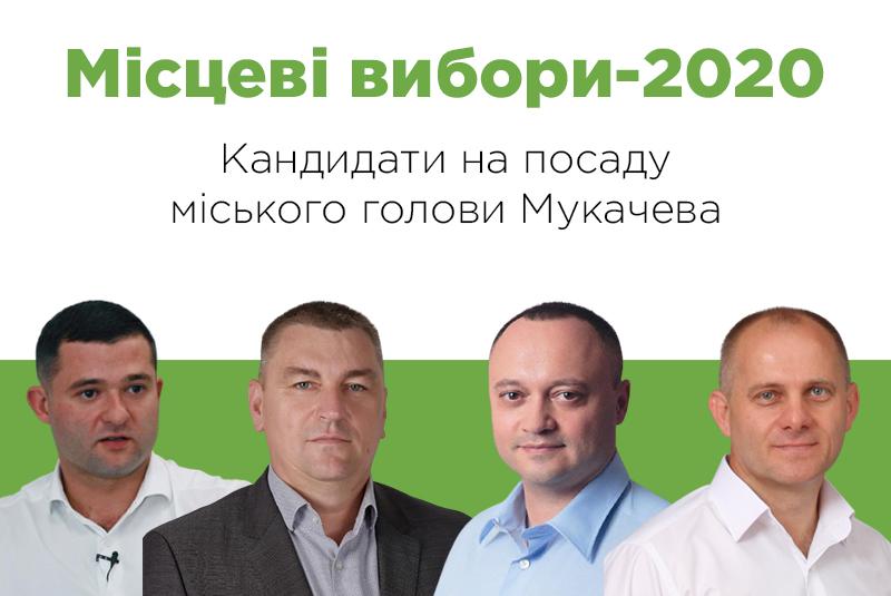 Хто балотується на посаду міського голови Мукачева: список та коротка інформація про кандидатів