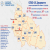 Більше півсотні нових хворих та одна людина померла: статистика COVID-19 у Закарпатті