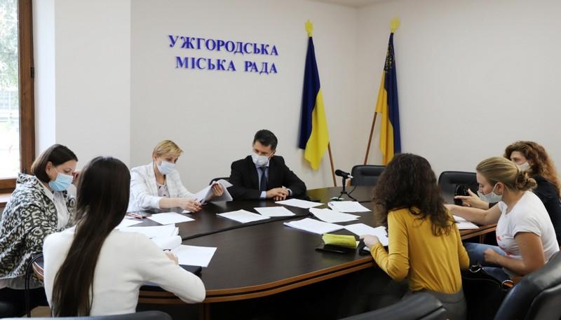 В Ужгороді триває конкурс молодіжних ініціатив