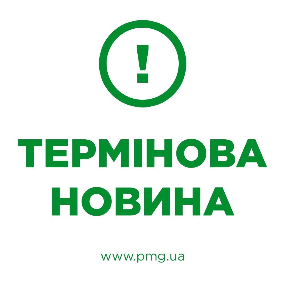 """""""Карантин вихідного дня"""": в Україні можуть запровадити новий вид обмежень"""