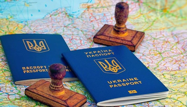 Україна планує безвіз зі ще однією країною