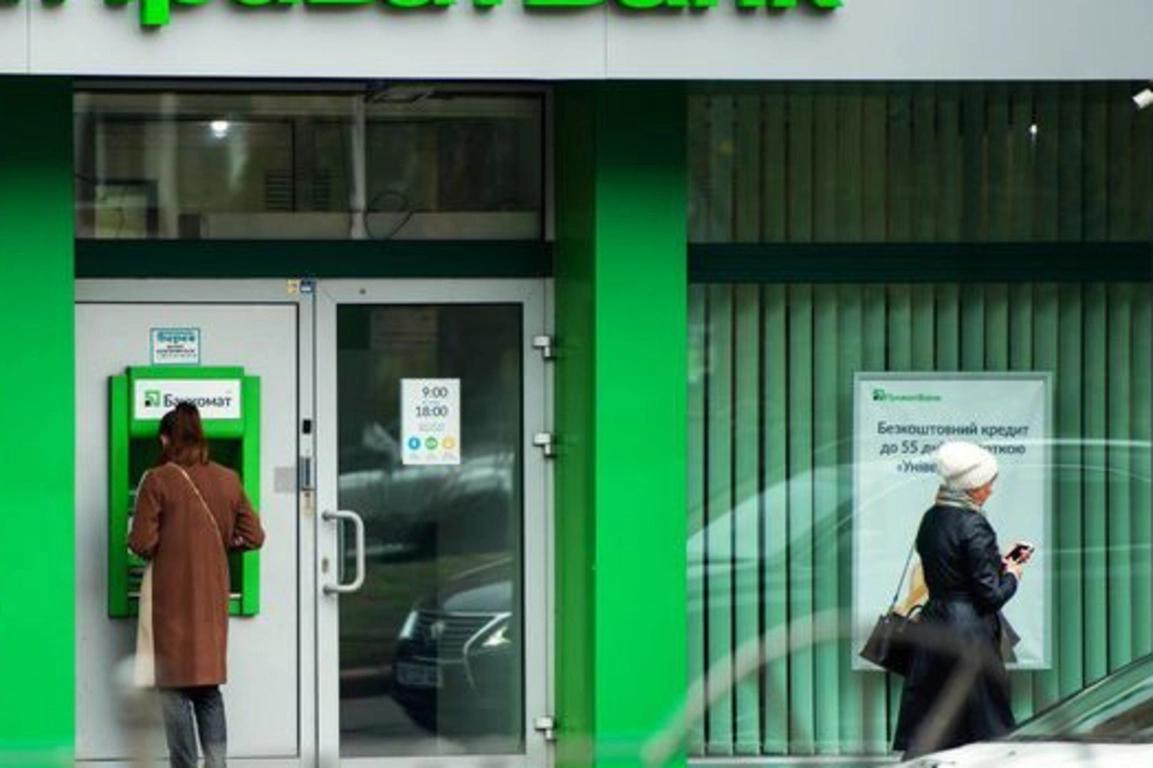 Наступного тижня зміниться режим роботи банків і пошти: деталі