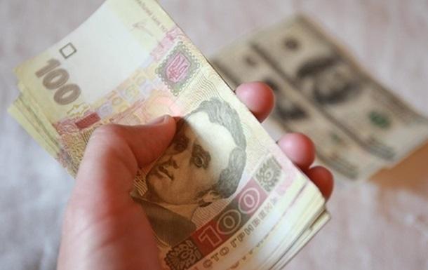 Гривня припинила падіння: курс валют на понеділок
