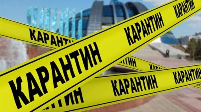 Карантин в Україні хочуть продовжити до 31 грудня