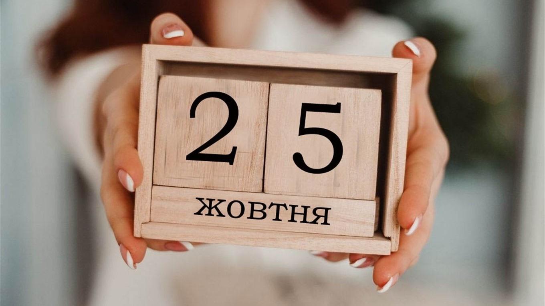 25 жовтня будуть не лише вибори: Зеленський оголосив про проведення у цей день всенародного опитування