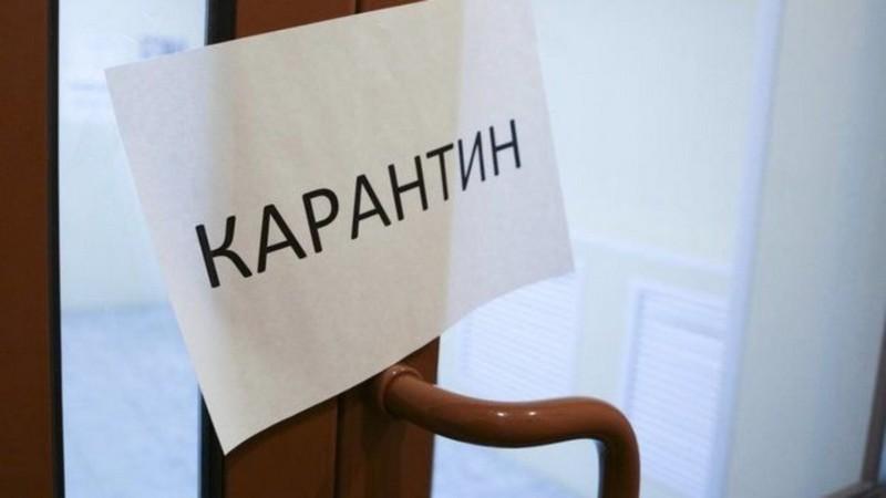 В Україні змінили умови карантину