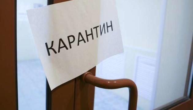 Жоден регіон України не готовий до послаблення карантину