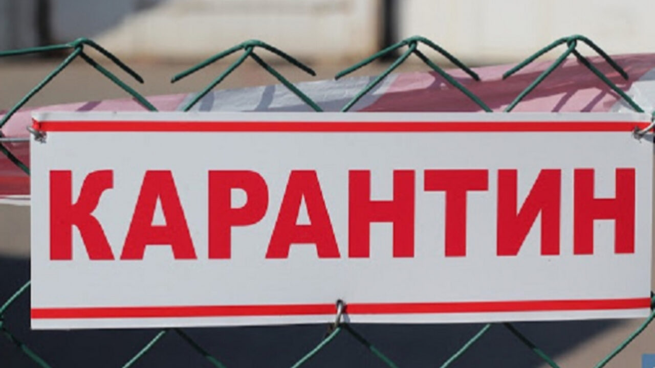 Ужгород та ще кілька районів Закарпаття можуть потрапити у червону зону карантину